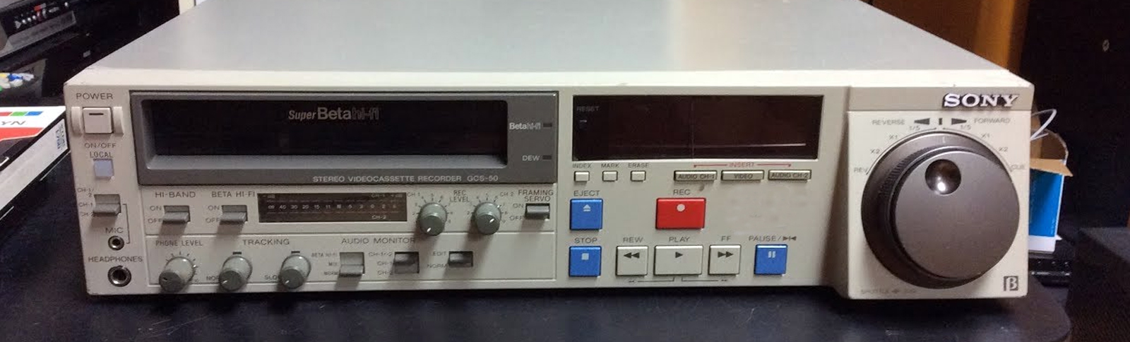 Betamax Tape Conversion in Oxfordshire UK
